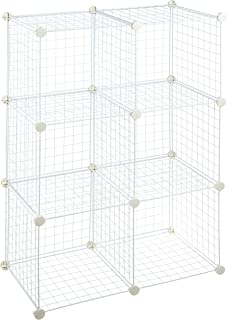 AmazonBasics 6 Cube Wire Storage Shelves - White  sc 1 st  Amazon.com & Amazon.com: Whitmor Storage Cubes - Stackable Interlocking Wire ...