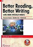 NHKワールド・ニュースで学ぶ日本と世界の姿―Better Reading,Better Wri