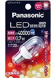パナソニック LED電球 E12口金 クリア電球色相当(0.7W) 装飾電球・T型タイプ 密閉形器具対応 LDT1LE12C
