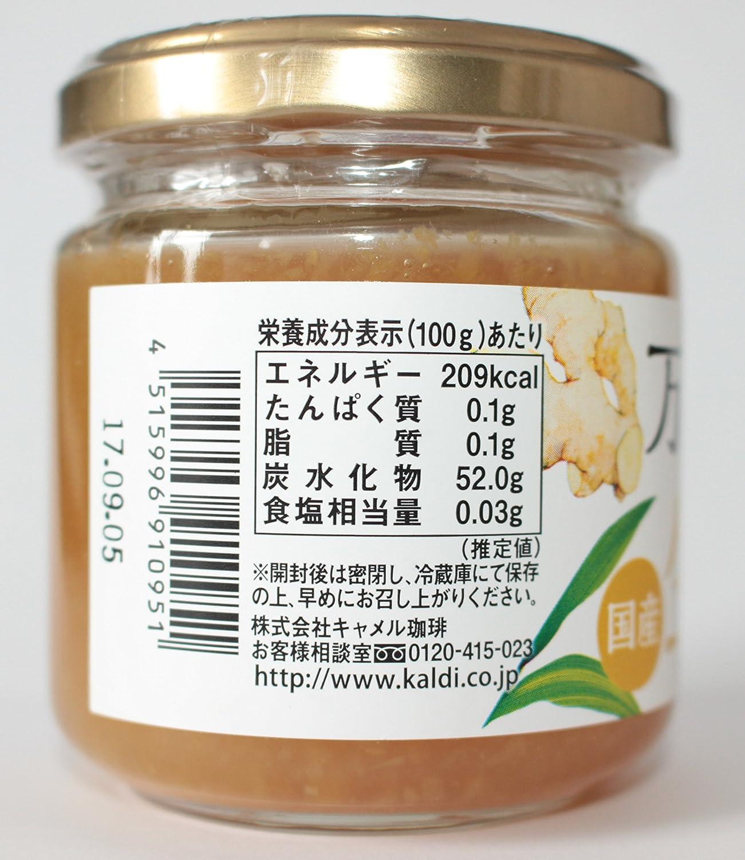 カルディ ジャン ツォン ジャン 【業務スーパー】塩葱醤<エンツォンジャン>は塩レモンにごま油が香る調味料
