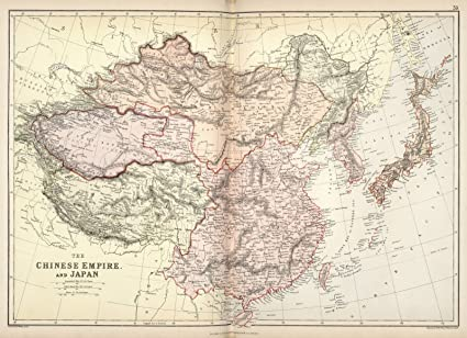 Amazon world atlas map chinese empire and japan 1882 world atlas map chinese empire and japan 1882 historic antique vintage map reprint gumiabroncs Gallery