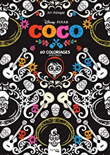 Coco A Story About Music Shoes And Family Amazoncouk