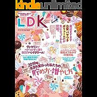 LDK (エル・ディー・ケー) 2019年3月号 [雑誌]