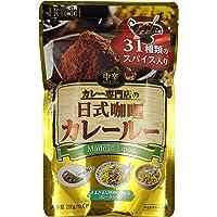 Hachi哈奇日式咖喱粉200g(日本进口)