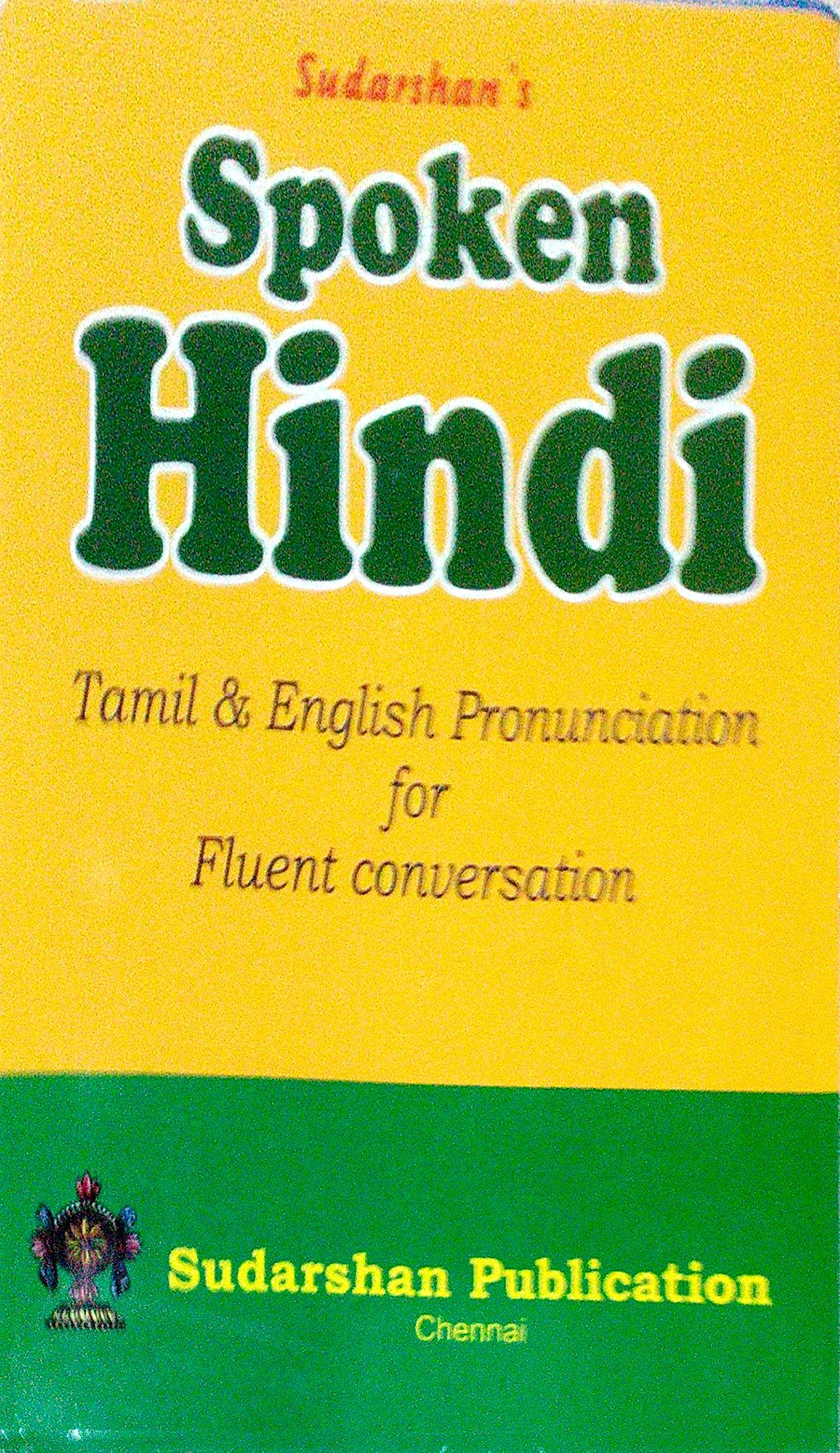 Rapidex English Speaking Course Through Tamil Pdf