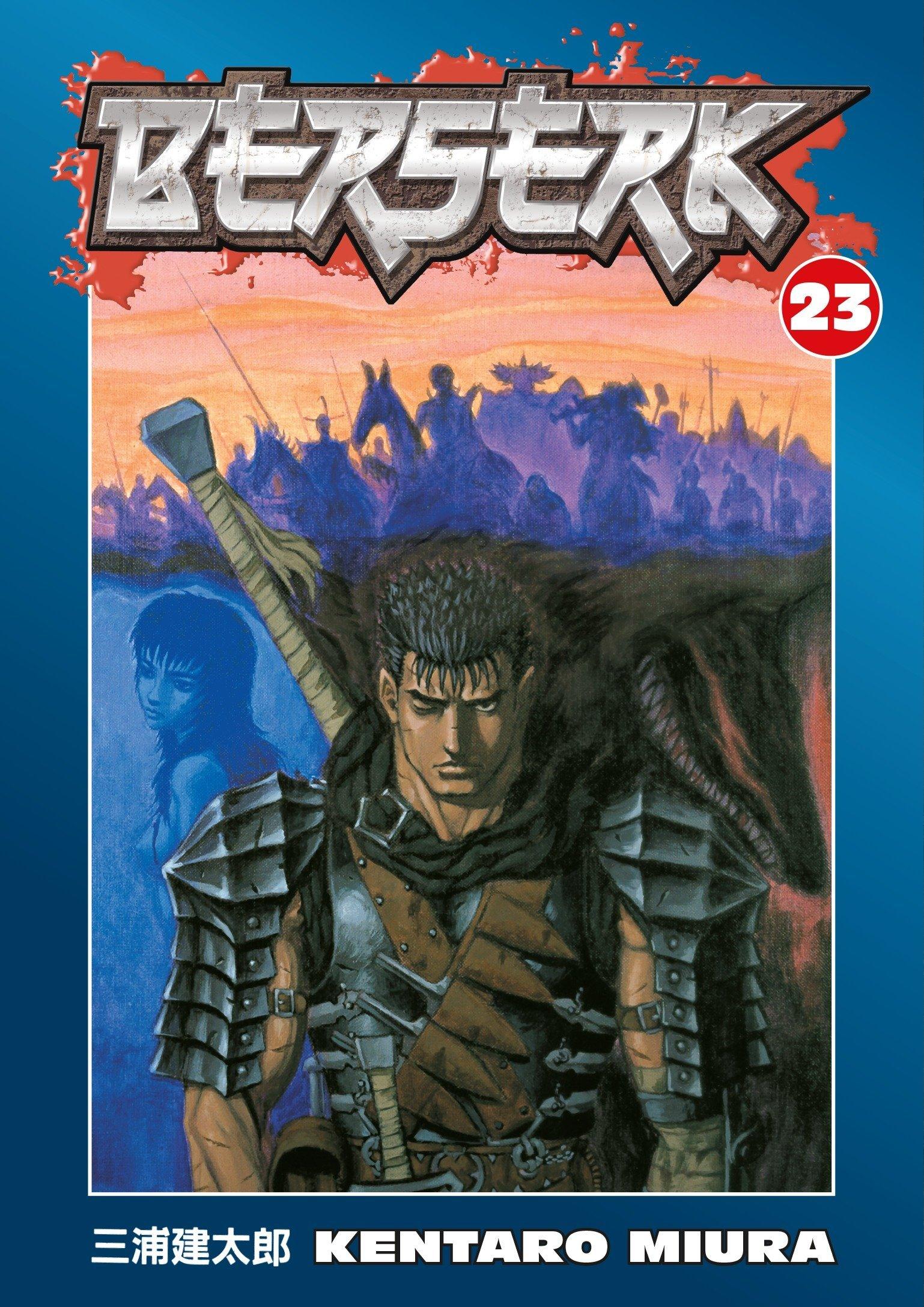 Berserk, Vol. 23: Kentaro Miura, Kentaro Miura: 9781593078645: Amazon.com:  Books