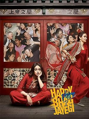 Amazon Com Watch Happy Phirr Bhag Jayegi Prime Video