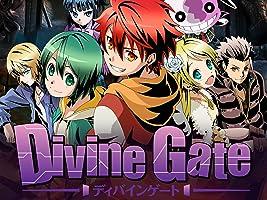 Divine Gate (Original Japanese Version)