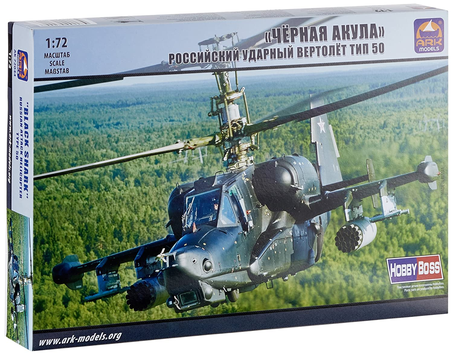 Ark models AK72044 Kamov ka-50 nero Shark Russian Attack Helicopter Plastic Model