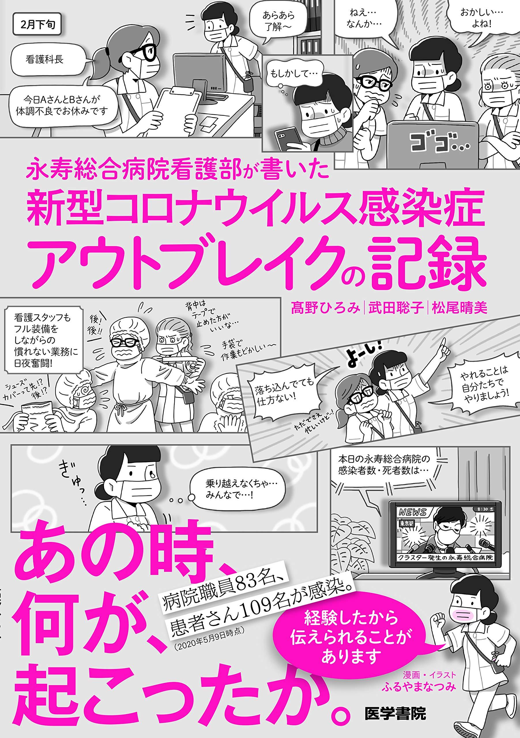 コロナ レンタル 漫画 ゲオの漫画レンタル料金、店舗と宅配ではどちらがお得?