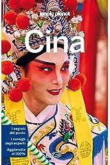 Cina (Italian Edition) Kindle Edition