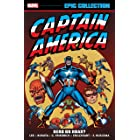 Captain America Epic Collection: Hero Or Hoax? (Captain America (1968-1996))