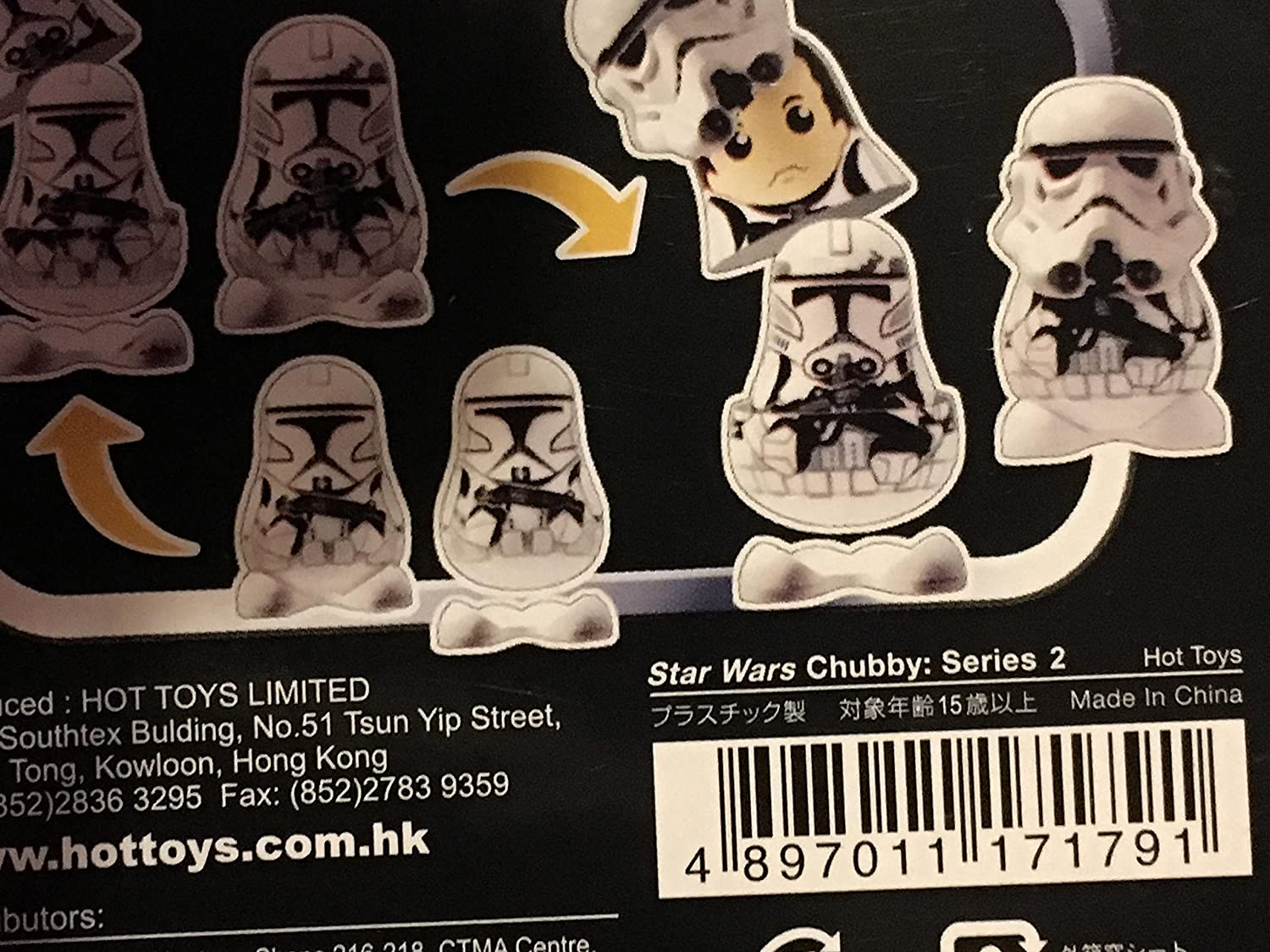 Star Troopers Wars Chubby Nesting Dolls Series 2-Shadow Troopers Star 61181a