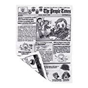 people Brain Builders: Baby Newspaper - Crinkly Baby Toy
