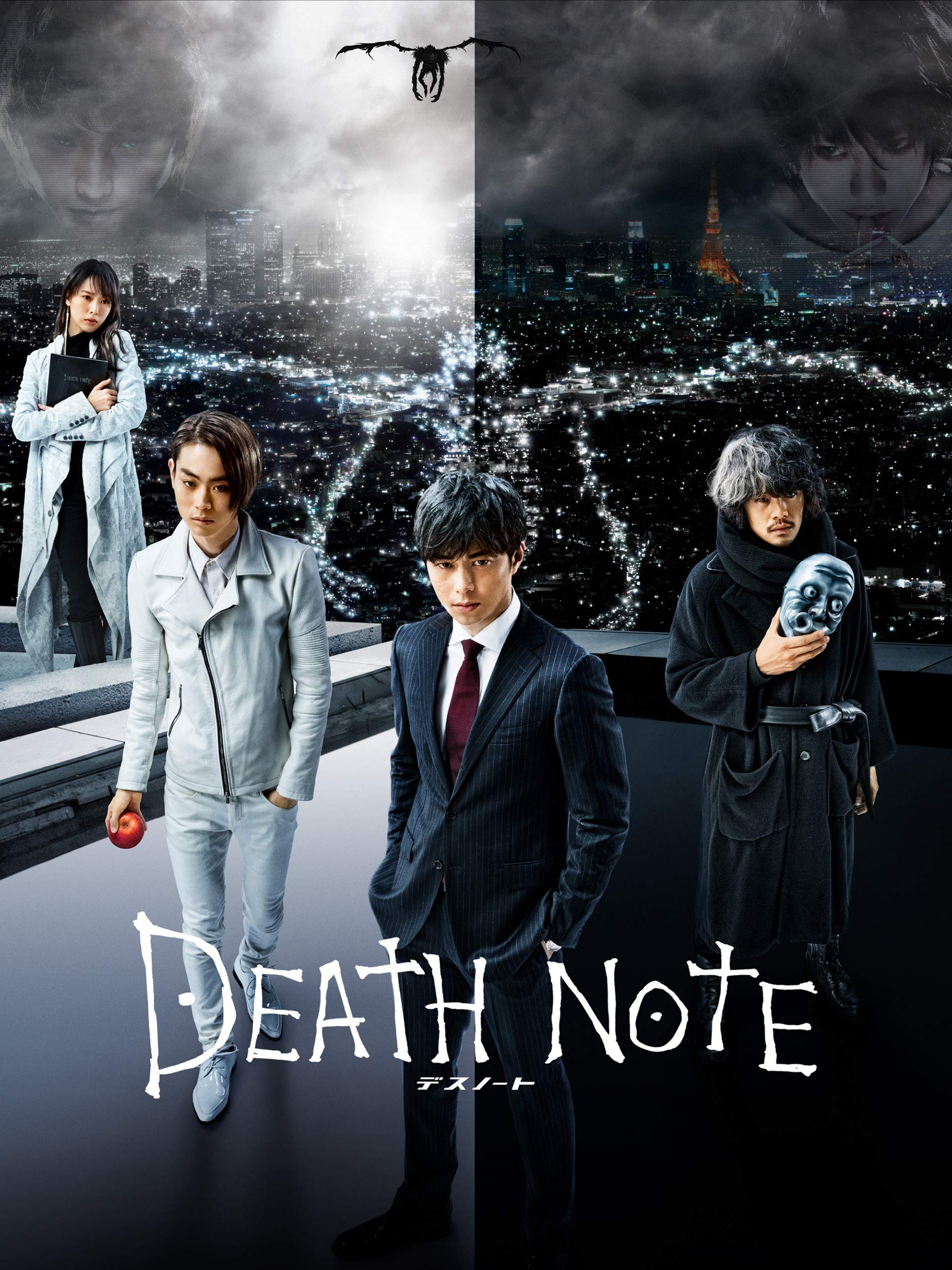 Watch Death Note Original Japanese Version Prime Video