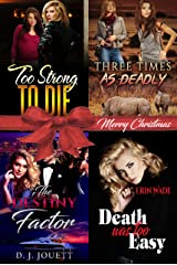 Erin Wade's Box Set Kindle Edition