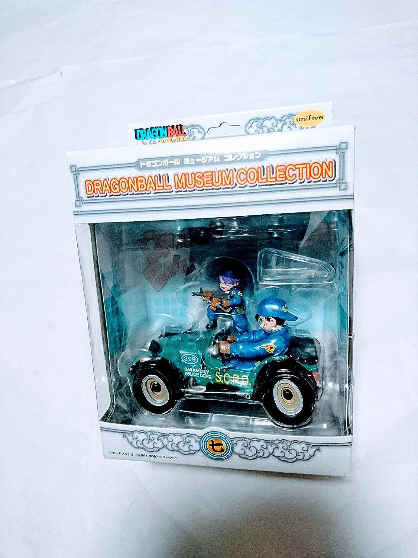 Promoción por tiempo limitado Dragon Ball Coleccin del Museo de G (x Gohan road racer) (Japn importacin / El paquete y el manual estn escritos en japons)