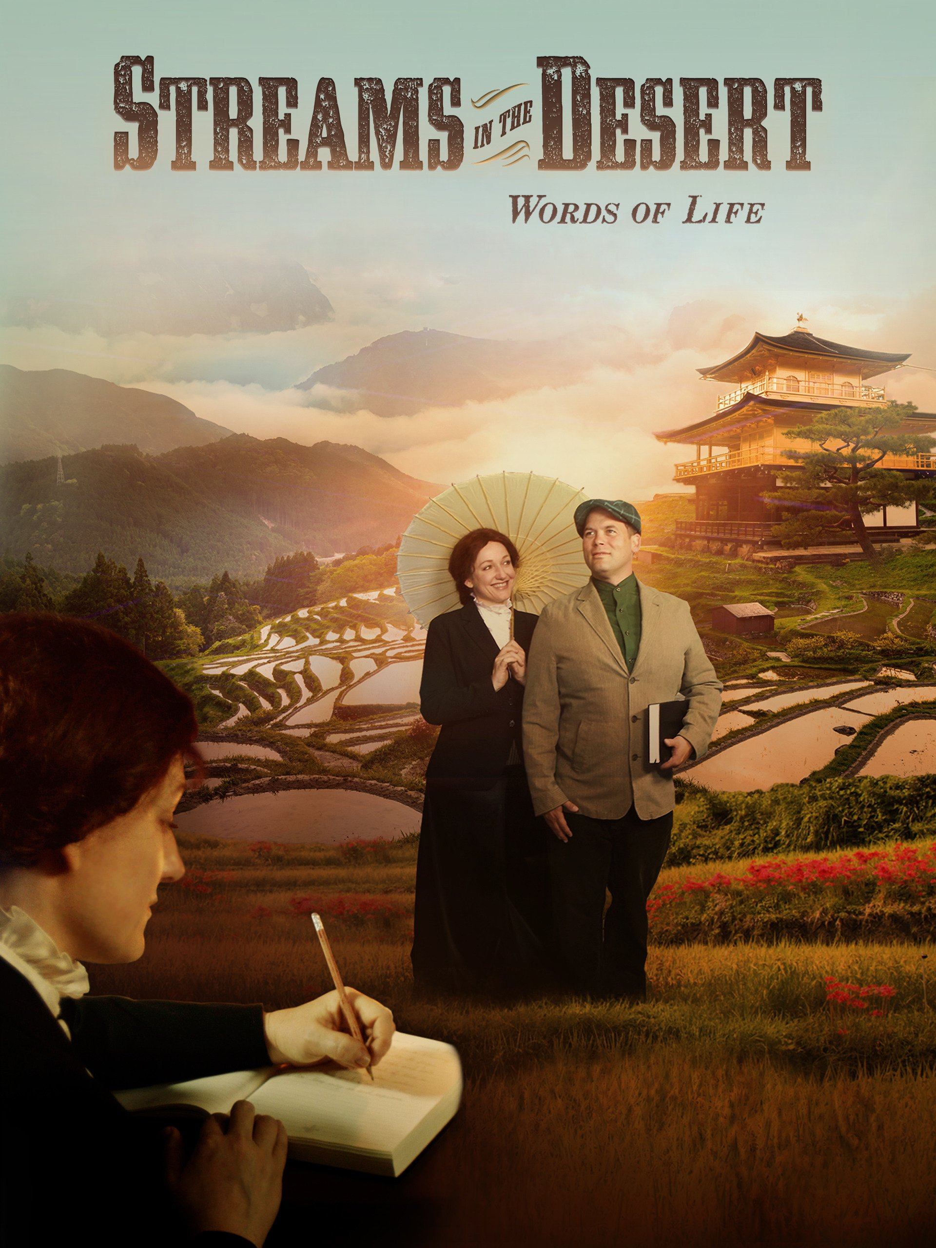 Streams In The Desert: Words Of Life on Amazon Prime Video UK