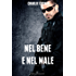 Nel bene e nel male (THIRDS Vol. 8)
