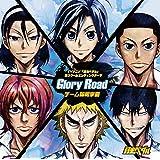 TVアニメ「弱虫ペダル」エンディングテーマ「Glory Road」