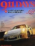 911DAYS(ナインイレブンデイズ)(69) 2017年 10 月号 [雑誌] (ムービー・スター 増刊)