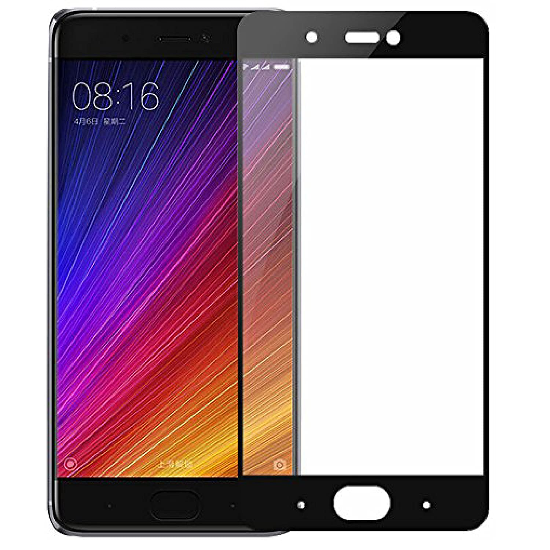 Granadatech Cristal Templado para Xiaomi Mi5S Plus Negro [Cubre el ...