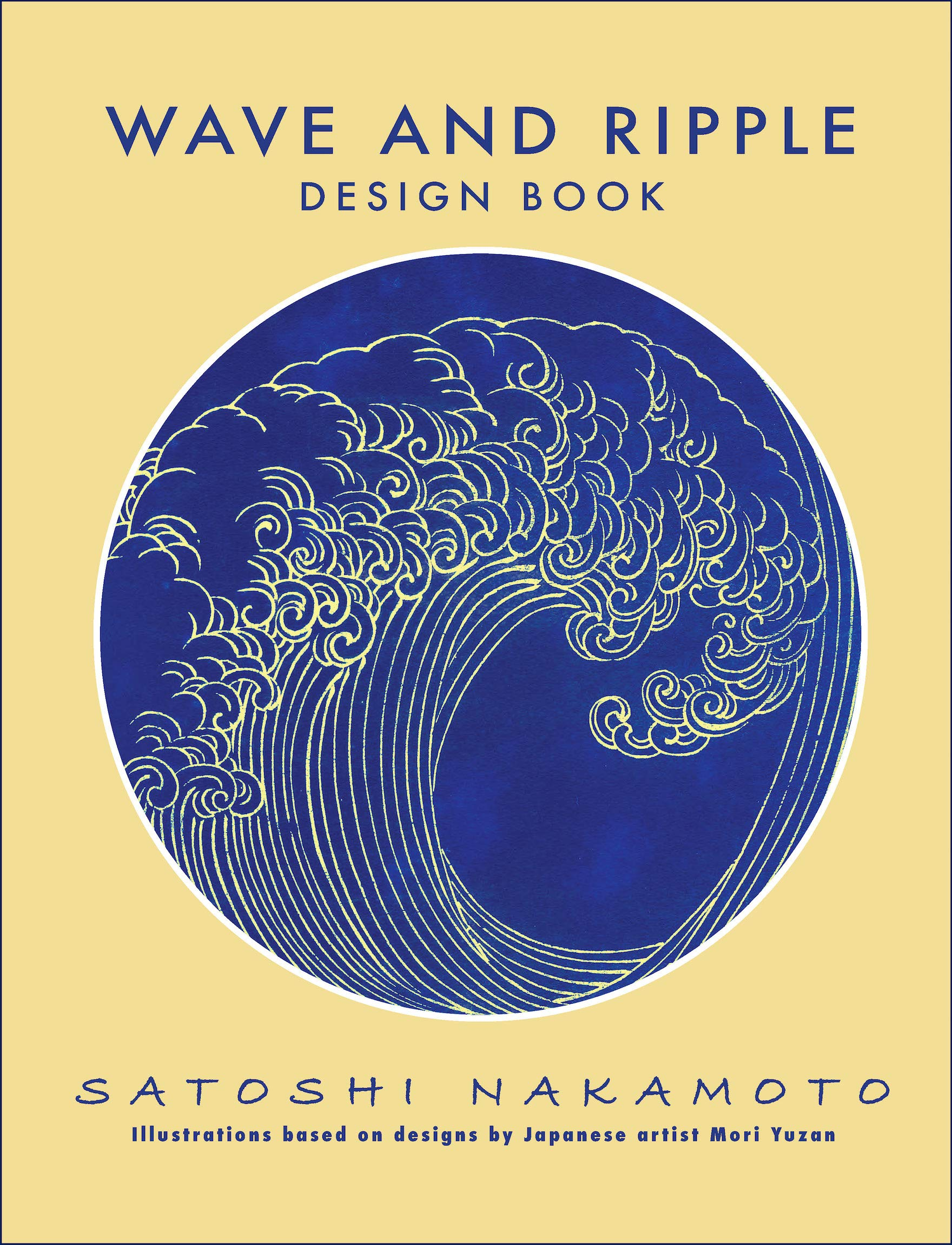 Wave and Ripple Design Book: Amazon.es: Satoshi Nakamoto ...