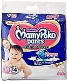 MamyPoko Extra Absorb Medium Size Pants