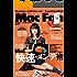 Mac Fan 2018年1月号 [雑誌]