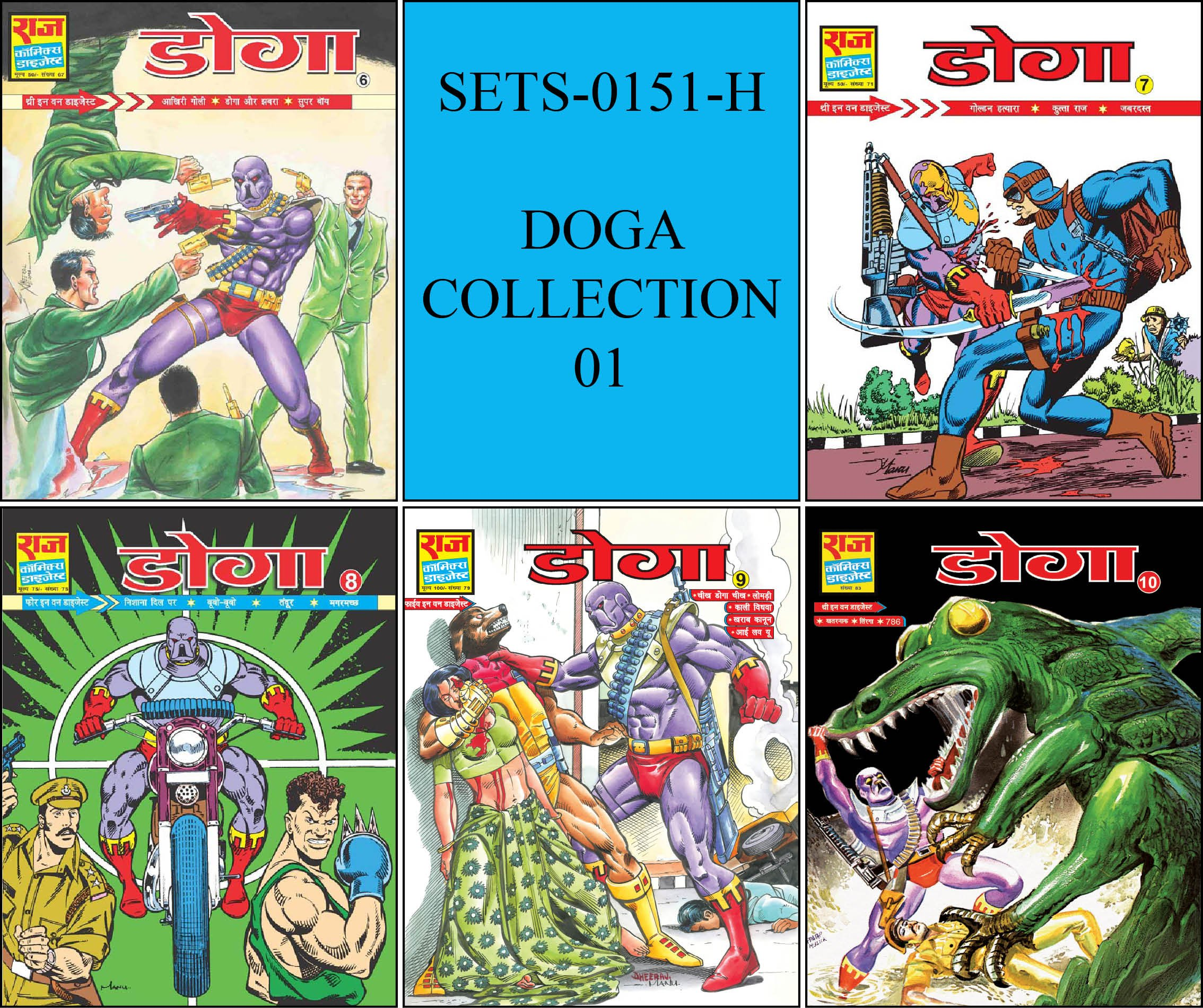 Raj Comics Pdf In Hindi Doga