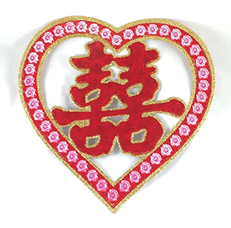 Amazon chinese wedding decoration double happiness heart chinese wedding decoration quotdouble happinessquot heart decal with junglespirit Images