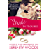 Bride in Trouble (Bay of Islands Brides Book 1)