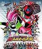 仮面ライダー×スーパー戦隊 超スーパーヒーロー大戦 [Blu-ray]