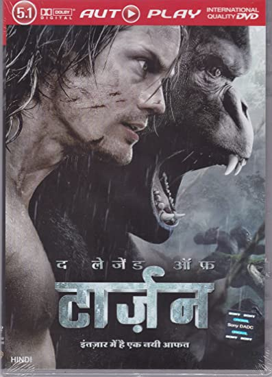 The Legend of Tarzan (English) full movie in hindi dubbed download 720p movie