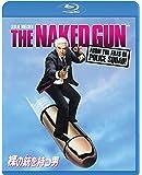 裸の銃を持つ男 [Blu-ray]