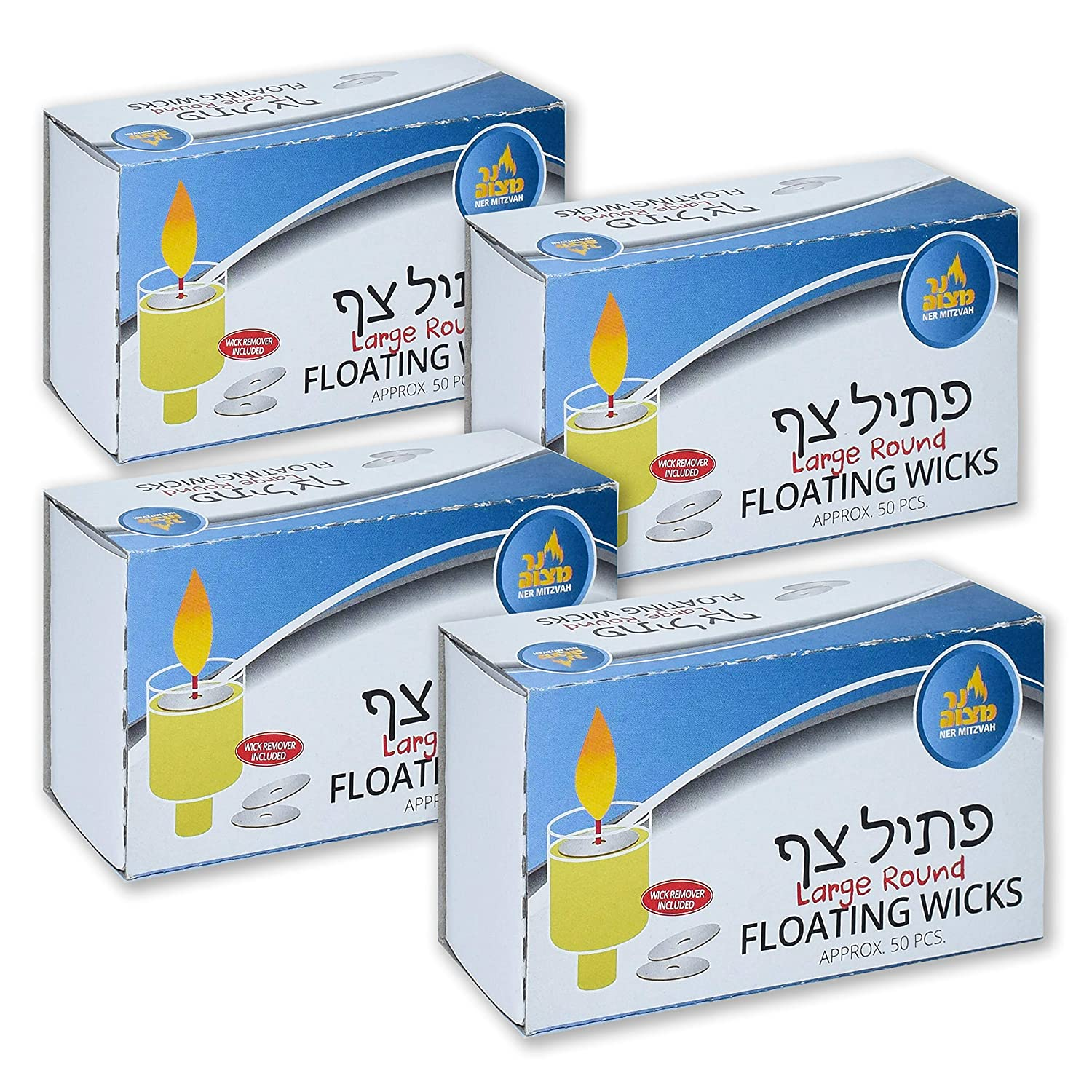 Ner Mitzvah Round Floating Wicks – 200 Count (Approx.), Large Cotton Wicks and Cork Disc Holders for Oil Cups - Bonus Wick Removal Tweezers