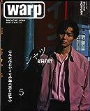 warp MAGAZINE JAPAN 2017年 05月号