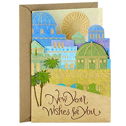 hallmark tree of life jewish new year rosh hashanah card new year wishes for you