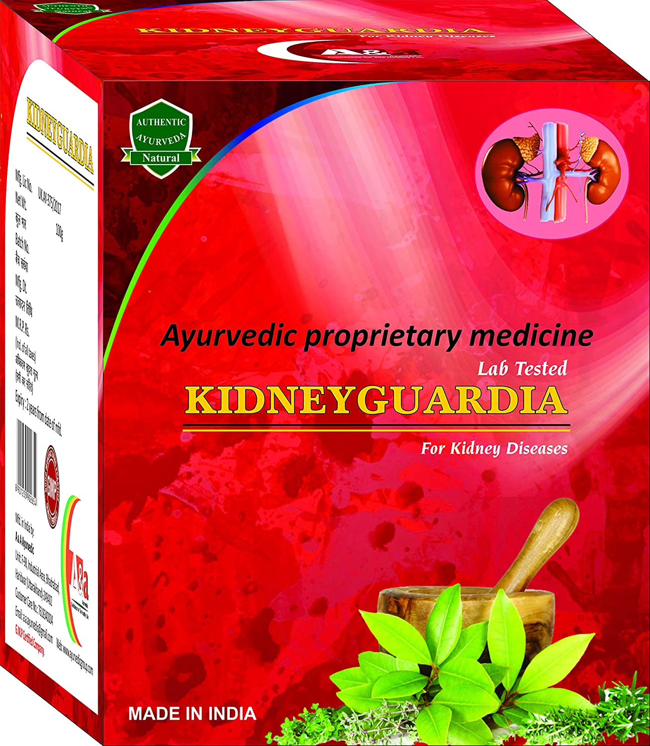Buy A A Ayurvedic Kidneyguardia Ayurvedic Medicine For Kidneya Not For Kidney Stone Online At Low Prices In India Amazon In