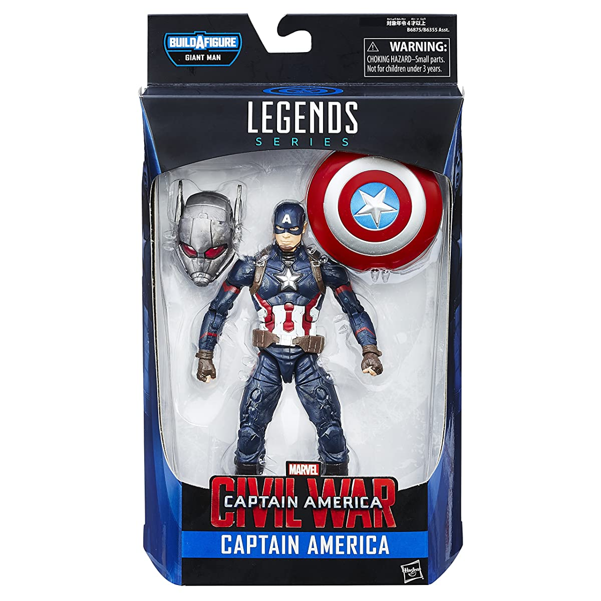 Marvel 6-Inch Legends Series Captain America Figure