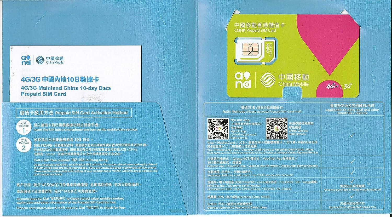 Tarjeta SIM de prepago para China y Hong Kong CMHK, 1,5 GB ...