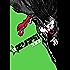エリア51 13巻 (バンチコミックス)