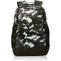 Nike Mens Backpack, White/Sequoia - NKBA6334-100