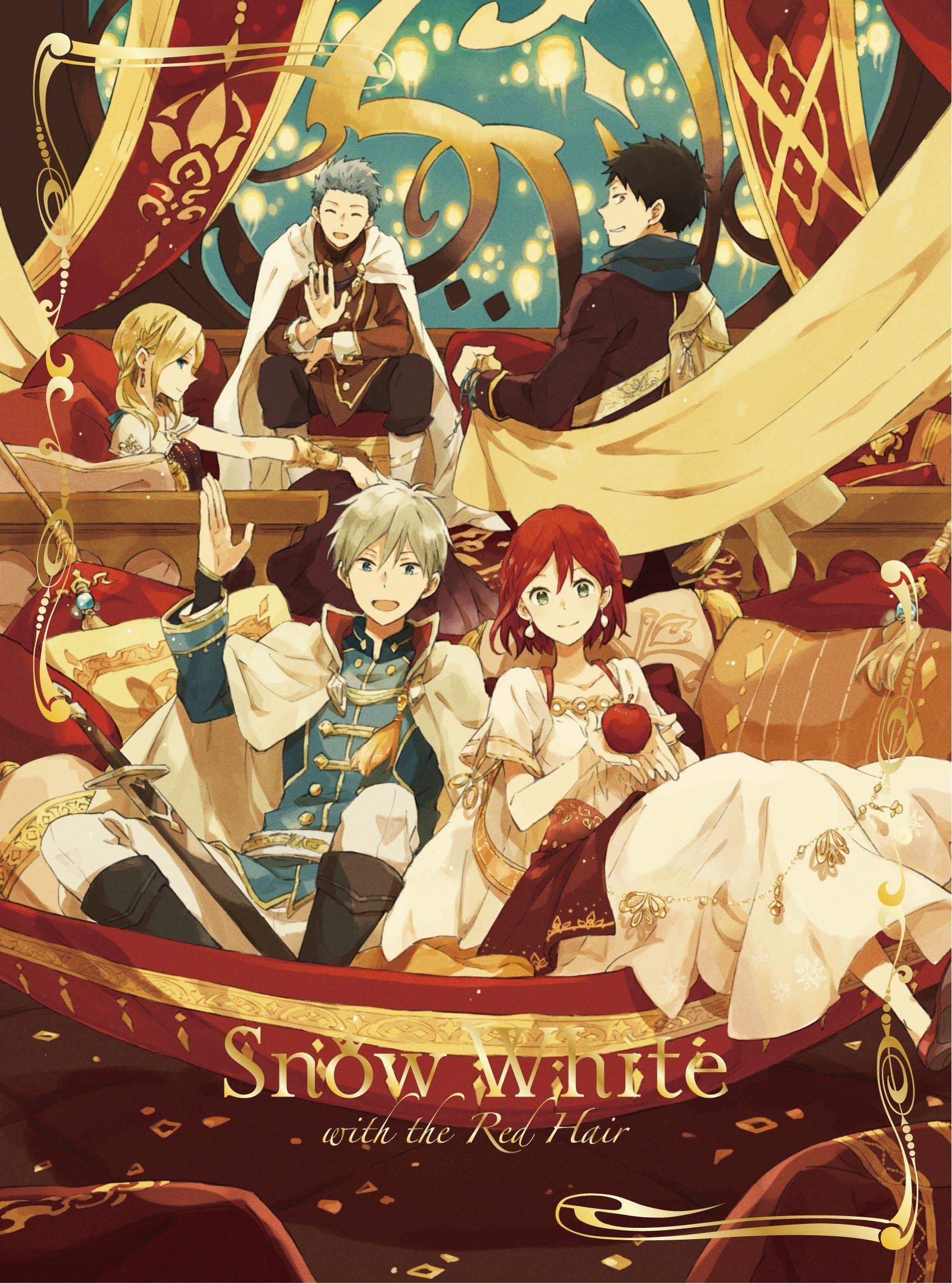 赤髪の白雪姫 Blu-ray BOX