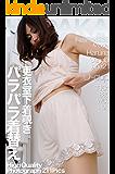 Feti Find253「OL更衣室下着覗き」仙道春奈 (五十六フェチ倶楽部)