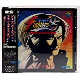 THE KING OF FIGHTERS'95 ARRANGE SOUND TRAX
