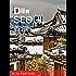 穷游锦囊:首尔