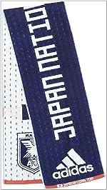 (アディダス)adidas サッカーウェア 日本代表ジャージータオル ETW82 [ユニセックス]
