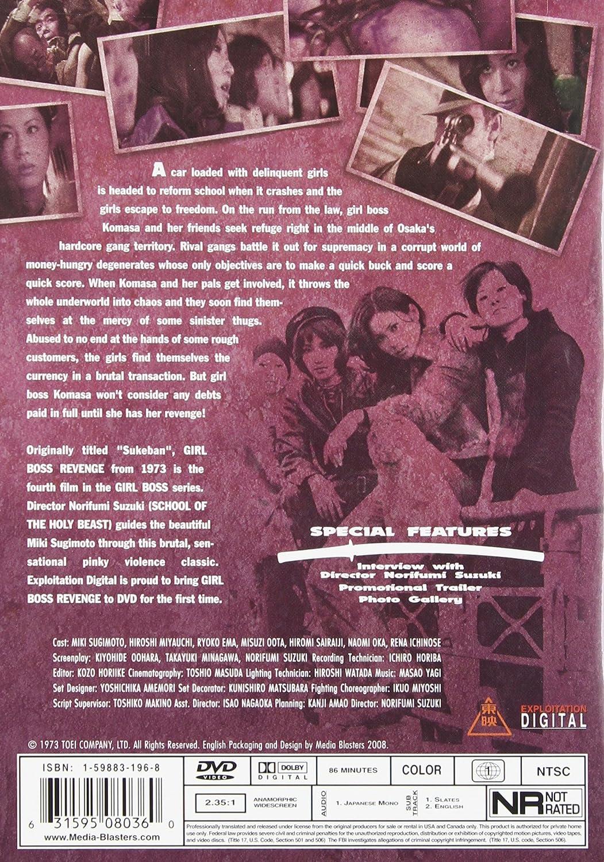 Felicity Huffman born December 9, 1962 (age 55),Gertrude Coghlan Erotic picture Rina Nagasaki (b. 1987),Sharon Middendorf