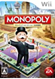 MONOPOLY(モノポリー) - Wii